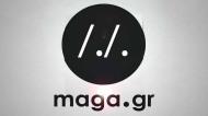 maga_gr