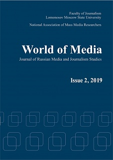 World of Media_2-2019-1_page-0001